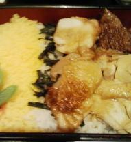 Kijiyaki