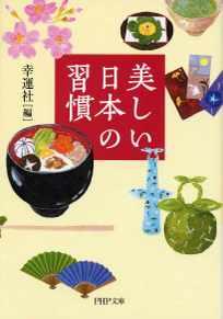 Utukushii_2