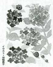 Asahi080614_2