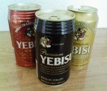 Yebisus