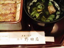 Nodaiwa0909