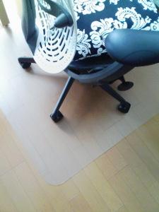 Chairmat