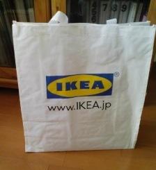 Ikeasirobag