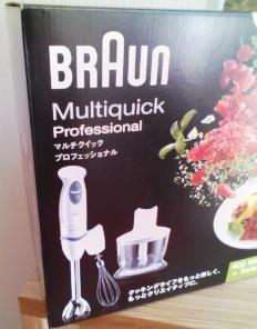 Multiquick