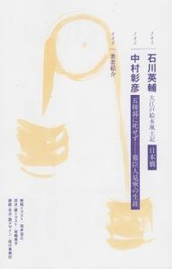 Kenzan14_2