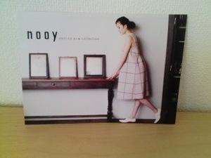 Nooy1112aw