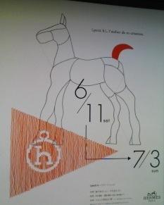 Hermes11