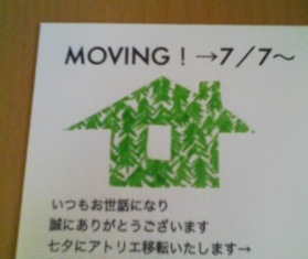 Move1177