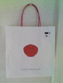 Claskado