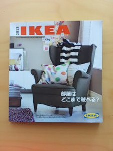 Ikeacatal13