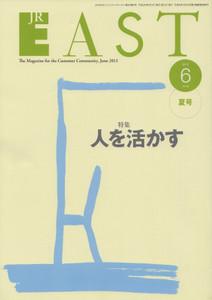Jreast6