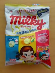 Milky13