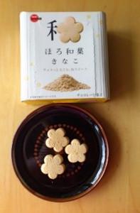 Horowakakinako