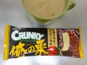 Orenokuri