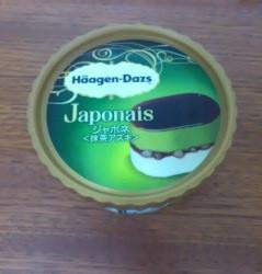 Japonais1310