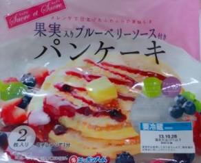 Pancake1310