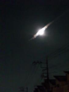 Moon14217