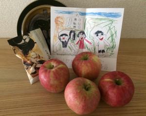 Appleharu