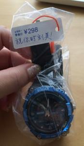 Errorwatch_2