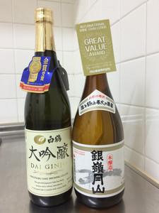 Sake15125