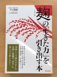 Kouji2011_2