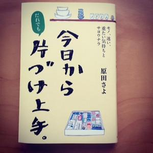 Kyoukara_3