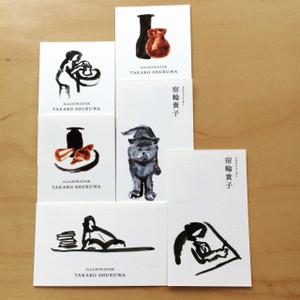 Newnamecard